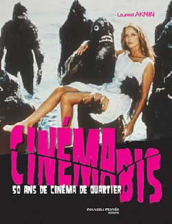 cinema bis