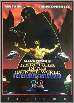 hercules haunted world