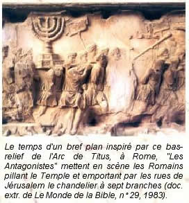 menorah arc titus